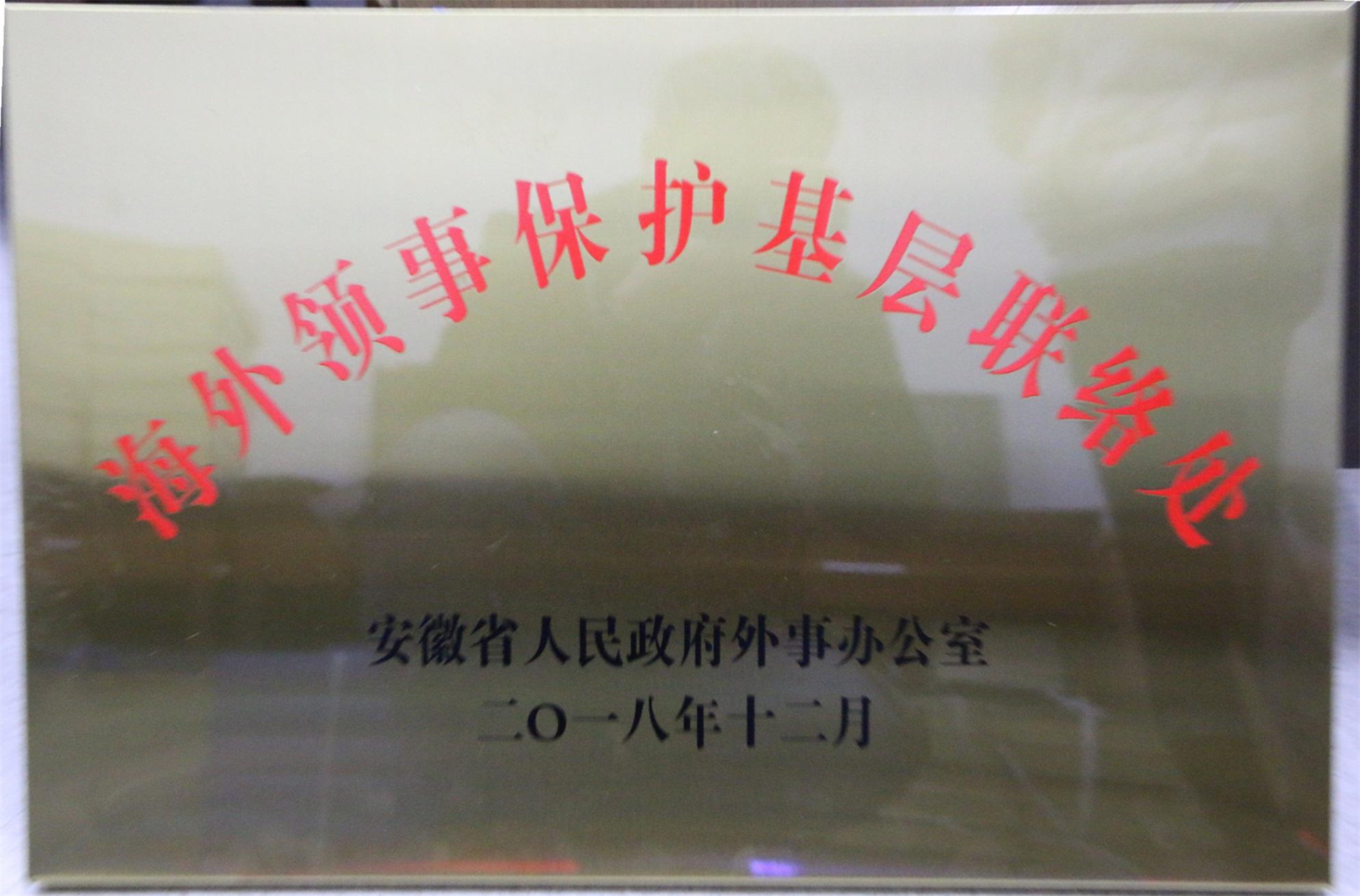IMG_8736_副本.jpg